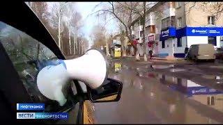 В городах Башкирии курсируют автомобили, оповещающие граждан о правилах при карантине