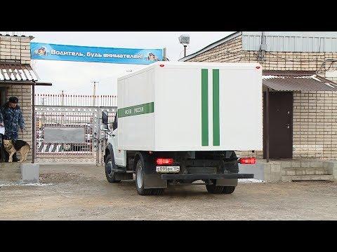 Управлению по конвоированию УФСИН по Волгоградской области – 20 лет