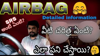 Airbags ఎలా పని చేస్తాయి||history of the airbags||SRS airbag||in telugu||telugu car review