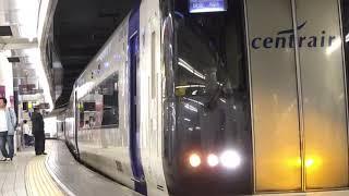 名鉄2000系ミュースカイ 2003f(ミュースカイ岐阜行き)名鉄名古屋駅 発車‼️