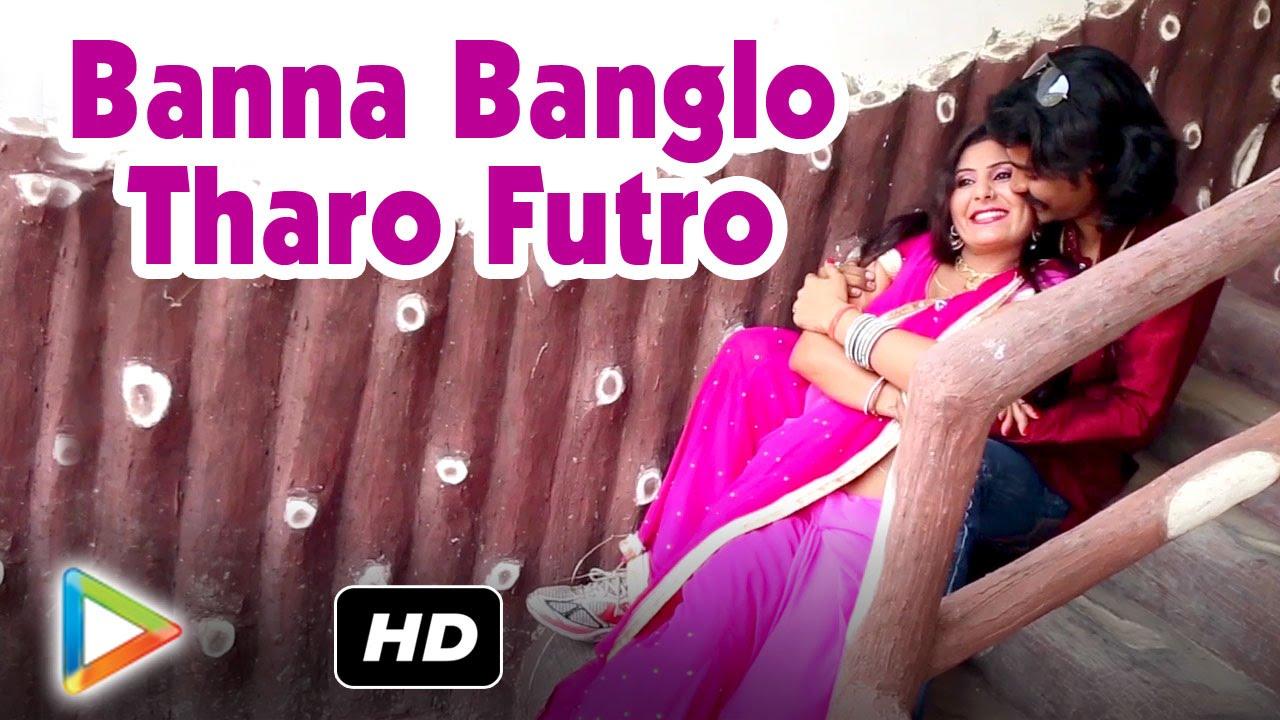 2016 New Banna Banni Songs Song Banna Banglo Tharo Futro Full Hd Video Latest Rajasthani Youtube