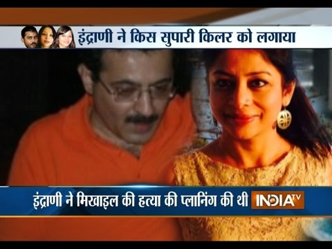 Sheena Murder Case: Police Finds Sheena Bora's Father Siddharth Das - India TV