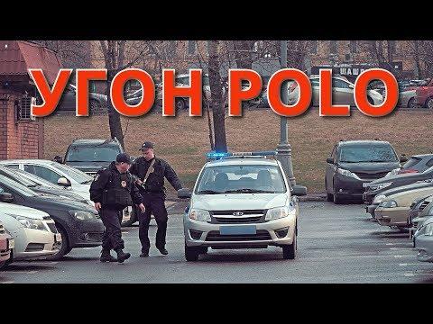 Новый автомобили volkswagen polo sedan:, описание комплектаций и цены 2017. Выгодные условия на покупку фольксваген поло седан в москве от оф. Дилеров.