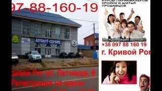 Курсы шитья и кроя Кривой Рог,ул.Летчиков,9