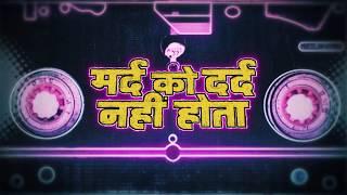 Mard Ko Dard Nahi Hota | Akshay Kumar Ka Bada Fan | Abhimanyu, Radhika, Vasan | 21st Mar 19