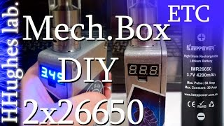 ����������� ������� 2x26650 �����/SubOhm/220+Watt (Custom MechBox 2x26650)