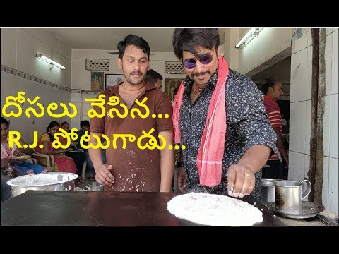 RJ Potugadu's Job Switch as Cook    Labours Day Special    Radio City Hyderabad