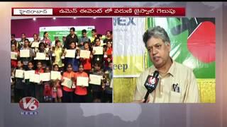 Aman Balgu And Varuni Jaiswal Are Champions Of TS Ranking Table Tennis Tournament | V6 Telugu