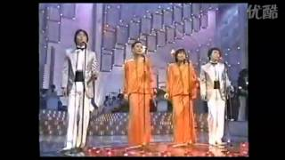 Japanese vocal group Circus at the NHK Kohaku Utagassen in 1978. Th...