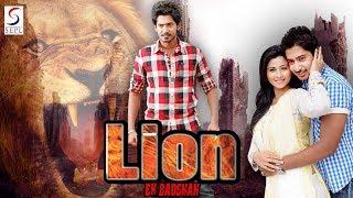 Lion Ek Badshah - South Indian Super Dubbed Action Film - Latest HD Movie 2018
