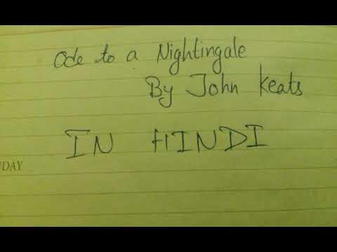 Ode to a Nightingale in hindi/John Keats/Great ode