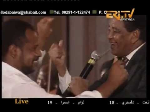 Mohammed Werdi መሓመድ ወርዲ