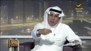 تعليق عامل المعرفة أحمد العرفج على خبر : الركود يغلق 30% من معارض السيارات خلال 4 أشهر
