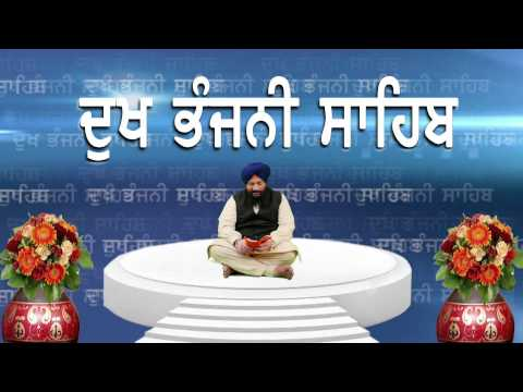 "Full Path Of ""Dukh Bhanjani Sahib"" Giani Tajinder Singh UK Wale"