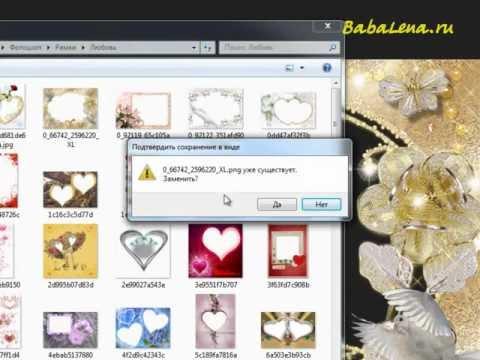 Ищем картинки и клипарт свадебной тематики