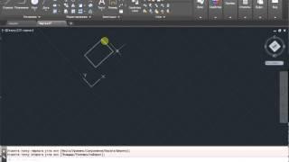 Пользовательская система координат в AutoCAD