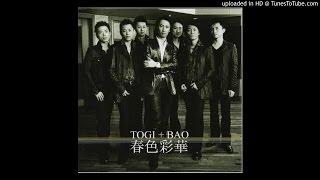 TOGI+BAO