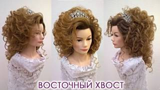 Свадебная причёска на длинные волосы в стиле
