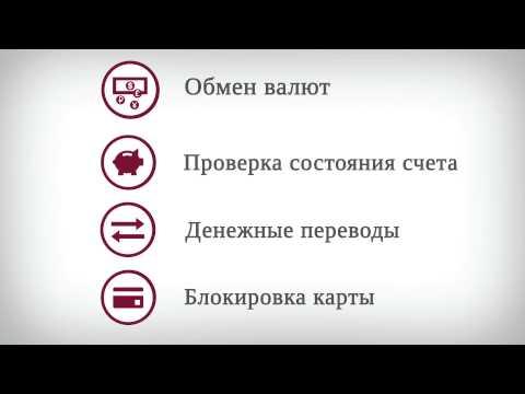 Платежная система ВТБ -