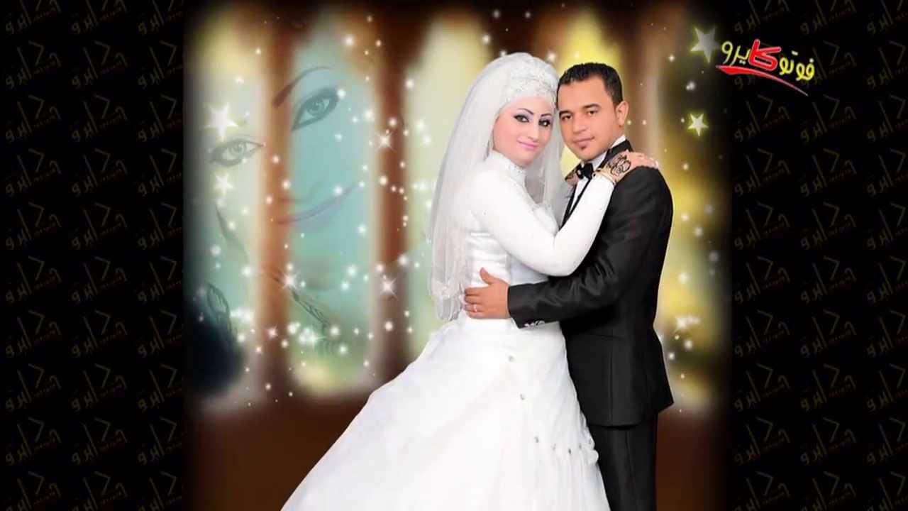 f9ca1d311  صور فرح احمد كمال _ مع تحياتى - حمادة صالح - YouTube