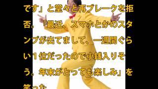 お笑い芸人のダンディ坂野(48)が18日、都内の書店で行われたサン...