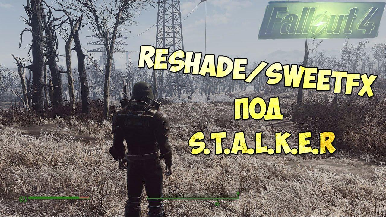 Fallout 4 Обзор мода Stalker Lightning (Nexus Mods ) / Сталкерская  атмосфера в Fallout 4