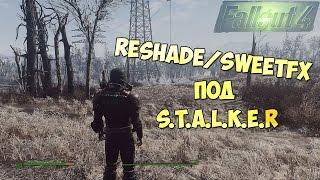 Fallout 4 Обзор мода Stalker Lightning Nexus Mods Сталкерская атмосфера в Fallout 4