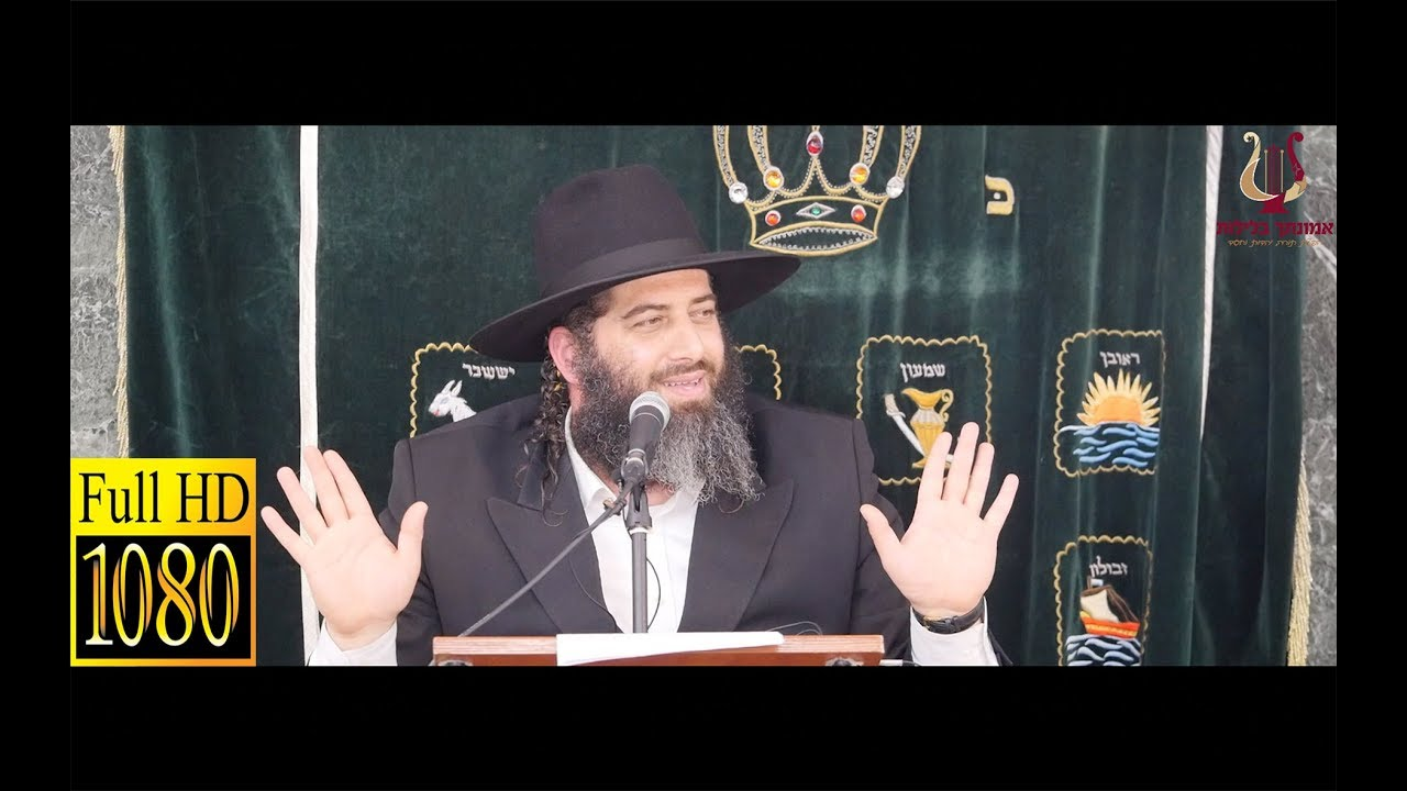 הרב רונן שאולוב - תנא דבי אליהו - מעשה בתלמידו של רבי עקיבא - פרק 2 - שדות מיכה 14-3-2018