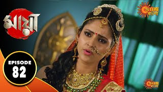 Maya - Episode 82 | 17th Nov  2019 | Sun Bangla TV Serial | Bengali Serial - yt to mp4