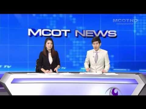 MCOT HD ช่อง 9 อสมท ดิจิตอลฟรีทีวีแห่งชาติ