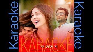 Mon Bojhe Na | Karaoke | Mahtim Sakib | Piran Khan | Love VS Crush | NmLikhon | with Lyrics