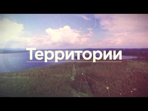 Фильм о заводе