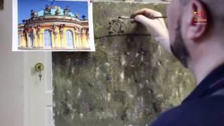 Презентация видео урока живописи Дворец Сан-Суси