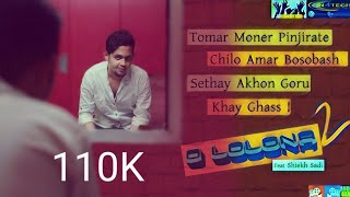 Download Video O Lolona 2 ( Feat Shiekh Sadi )Version Vol 2 | Official Music Video | Bengali New Song 2018 MP3 3GP MP4