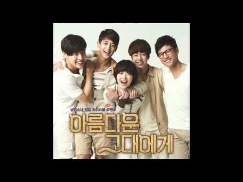 [MP3 DL] J-Min - Stand Up (To the Beautiful You OST)