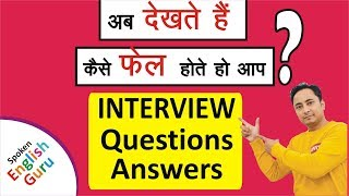 Top 10 Interview Questions and Answers in Hindi & English (100% M. Imp.) Job Interview Tips