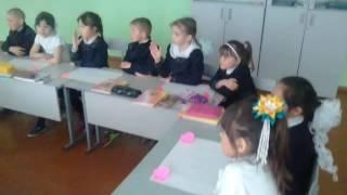 Классный час на тему Казахстан - единая семья во 2 б классе