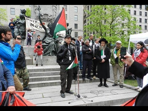 End Zionist Occupation