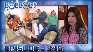 vuclip Bulbulay Ep 345 - ARY Digital Drama