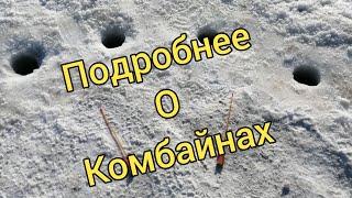 Подробнее о комбайнах Ловля на комбайны Сахалинская рыбалка Sakhalin fishing