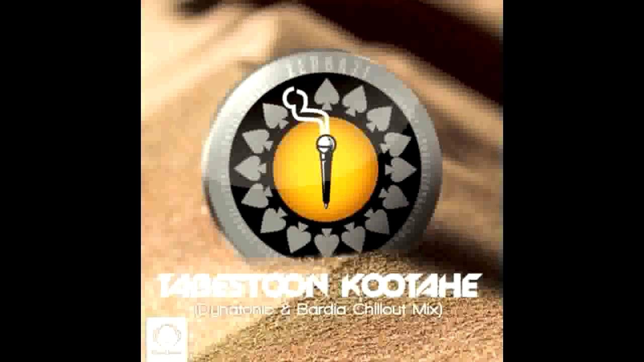 Zedbazi - Tabestoon Kootahe (Dynatonic & Bardia Chillout Remix)