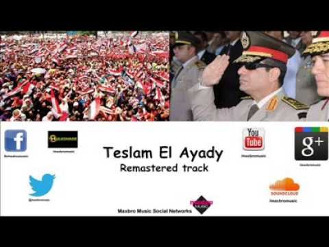 Various Artists - Teslam El Ayadi / تسلم الايادي - المجموعه