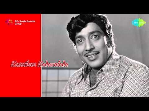 Kasethan Kadavulada   Tamil Movie Audio Jukebox