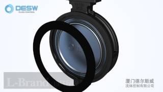high-performance butterfly valve/DESW(Xiamen) Fluid Control