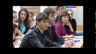 Специальный репортаж - 2-й Всероссийский форум