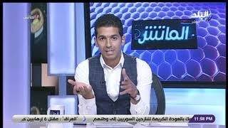 الماتش - هاني حتحوت يوضح حقيقة طرح اسم أحمد حسام ميدو لتولي القيادة الفنية للمنتخب