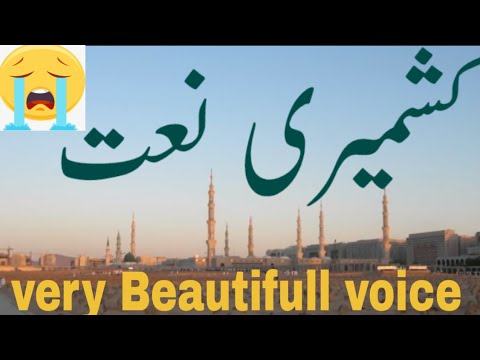 Kashmiri Nat very Beautifull voice 2018 (il Official)