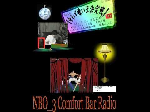 #BRCJ Yokohama <NBO_3  Comfort Bar Radio> 08/04/11 05:57AM