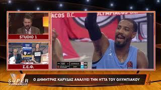 Post Game Show  Super Euroleague ΟΣΦΠ-Ζενίτ, Παρασκευή 18/10