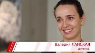 Валерия Ланская в онлайн-конференции  «АиФ»